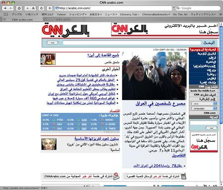 arabic_cnn_mac