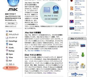dot_mac01