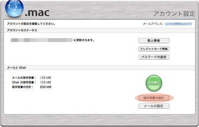 dot_mac02