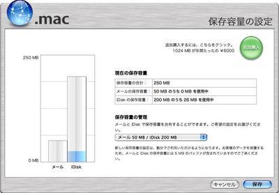 dot_mac03