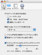 Finder Setting01