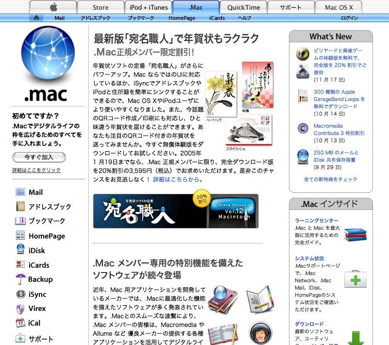 dot_mac