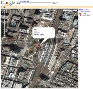 google_maps02