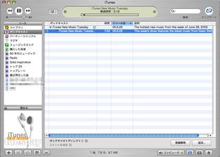 iTunes49_02