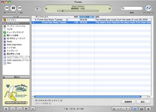 iTunes49_03
