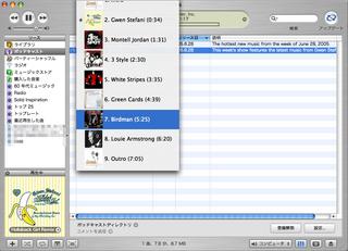 iTunes49_04