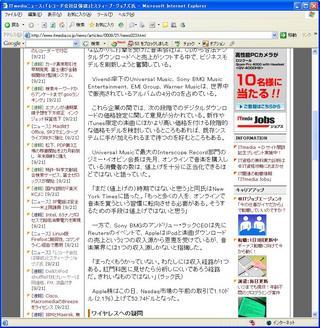 itmedia_01