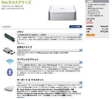 mac_mini02