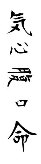 nagaiki01