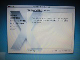 tgr01_03