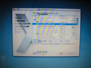 tgr01_04