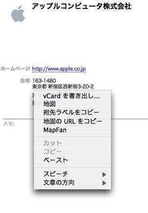 mapfan02