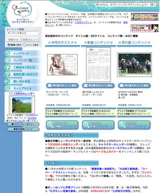 Netprint02