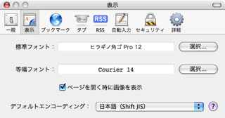 Safari Setting01