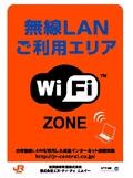 Wifizone01